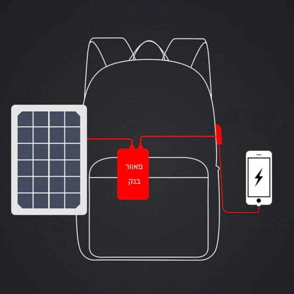 תיק משולב טעינה סולארית