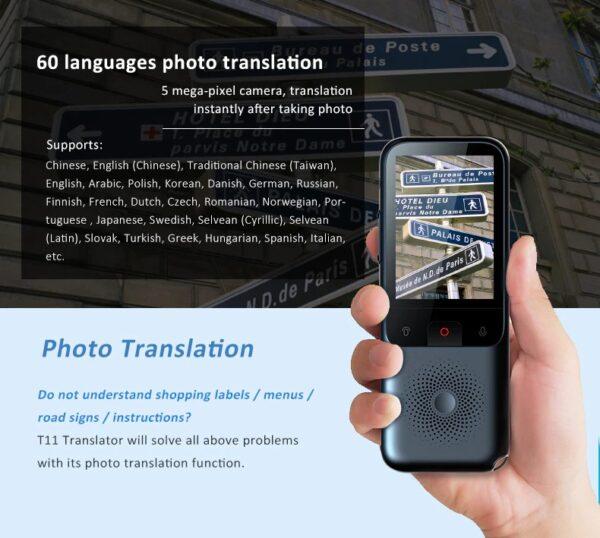מתרגם שפות חכם ומקצועי
