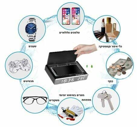שעון דיגיטלי משולב מטען אלחוטי ותיבת עיקור לנייד