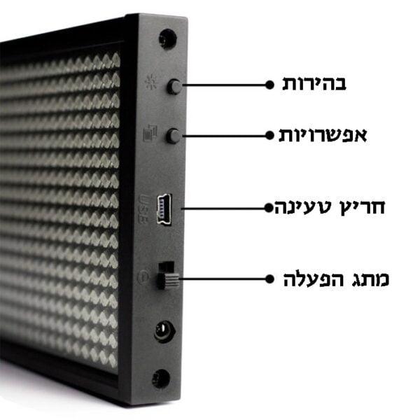 שילוט טקסט לד עם תמיכה מרובת שפות, עברית, אנגלית, רוסית ועוד